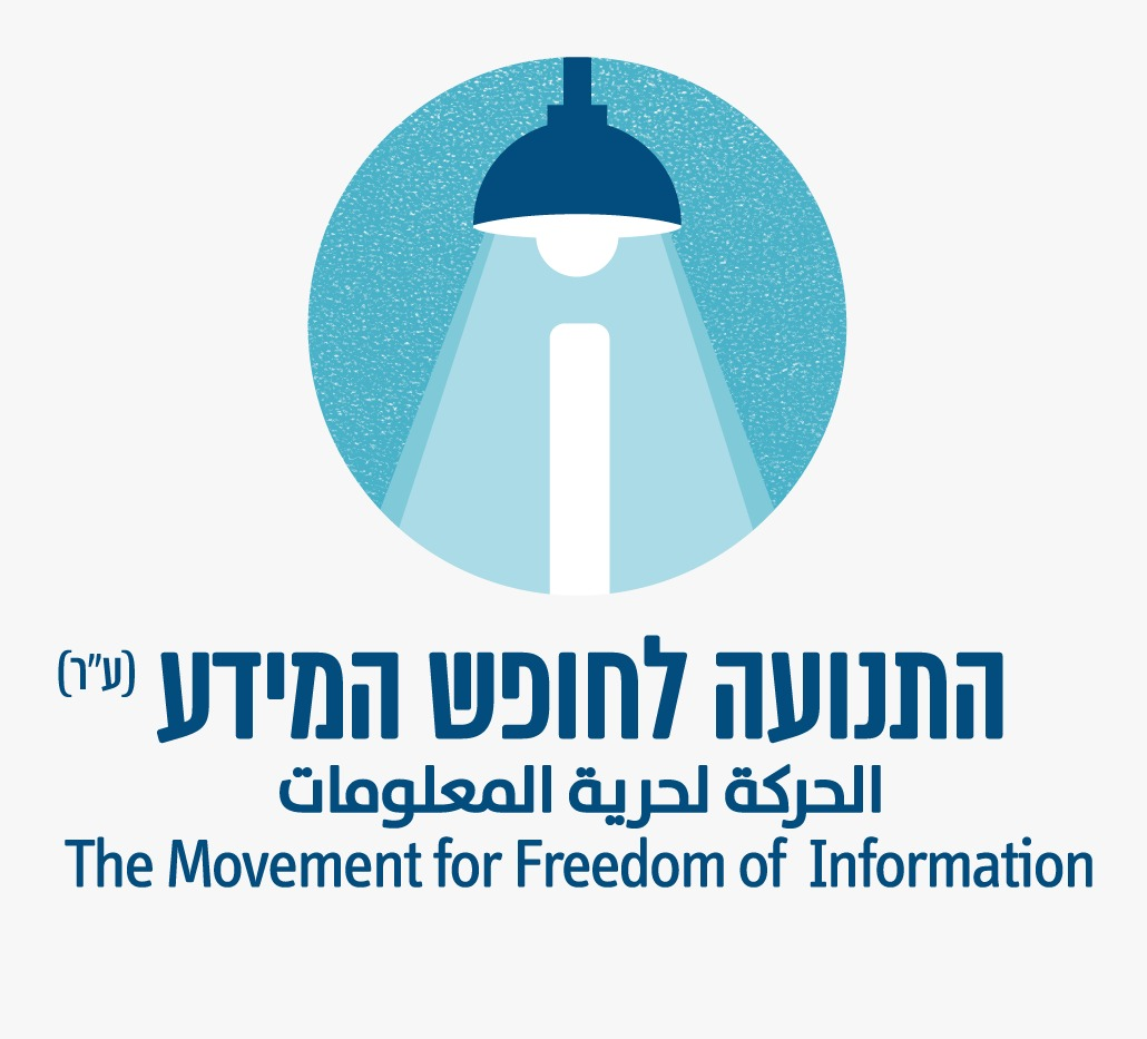 freedom-of-information-israel