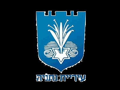 netanya_muni